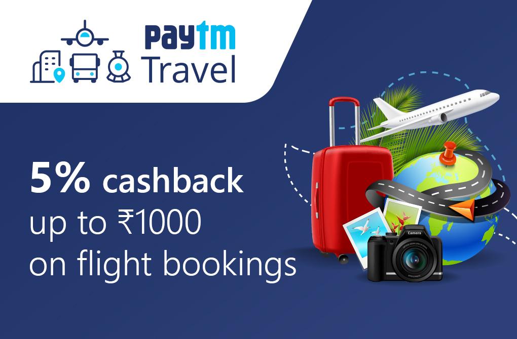 Get 5% cashback on Travel Deals
