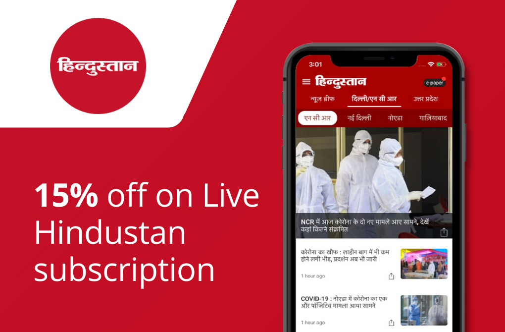 15% off from Live Hindustan