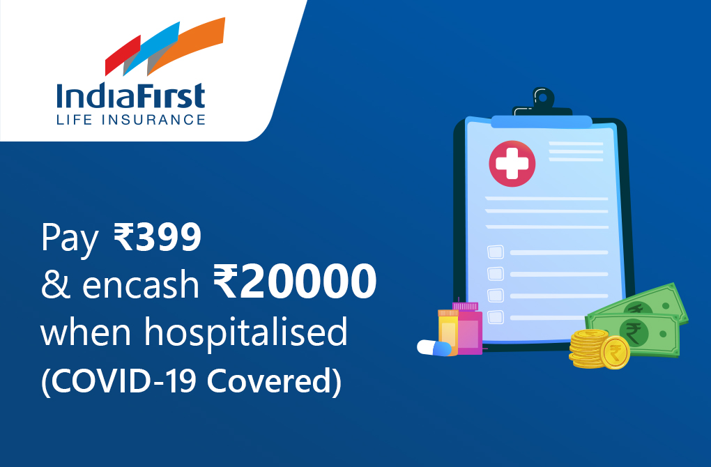 Save hospital expenses worth Rs.20,000